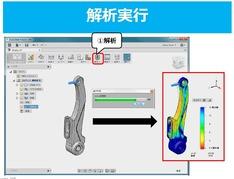 レポートNo.005:『Autodesk Fusion360』基礎講座