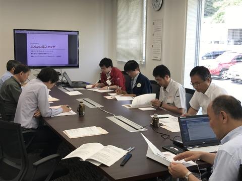 レポートNo.024:3DCAD導入セミナーin釜石