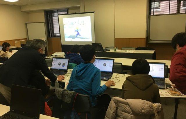 レポートNo.041:冬休み特別企画「3Dプリンターで工作を作ろう」
