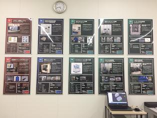 レポートNo.044:ものづくりイノベーションセンター開所式