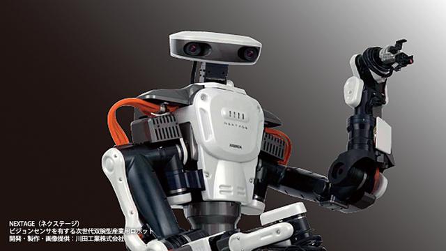 レポートNo.048:ロボットセミナー