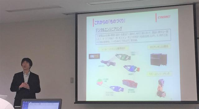 レポートNo.050:3Dプリンタ(Stratasys J750)等講習会