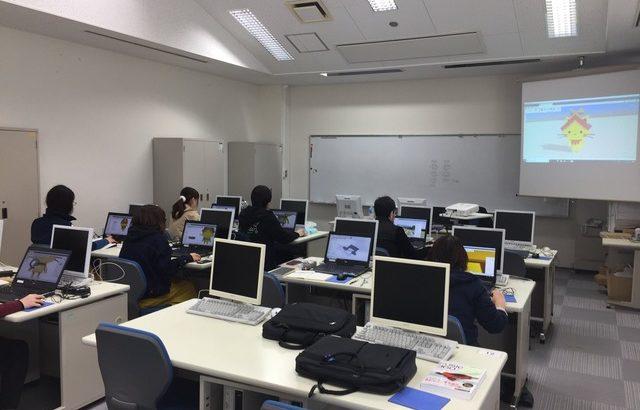 レポートNo.056:島根県ジェネレーティブデザインとCAE
