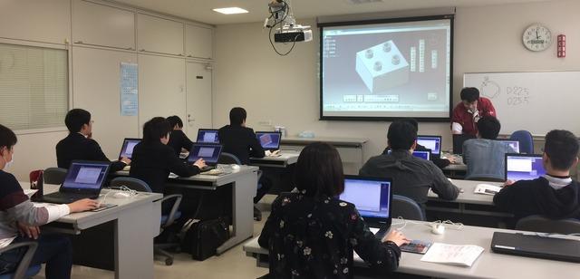 レポートNo.060:CATIA基礎・応用講習