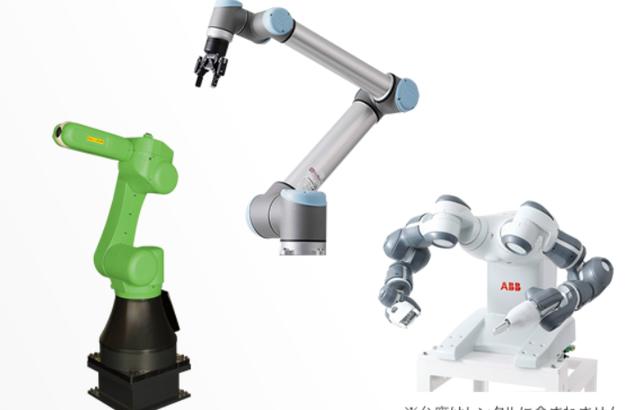 ロボットレンタルサービス「RoboRen」のご紹介