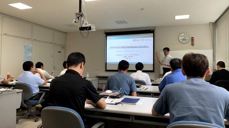 レポートNo.067:品質管理の業務効率向上セミナー