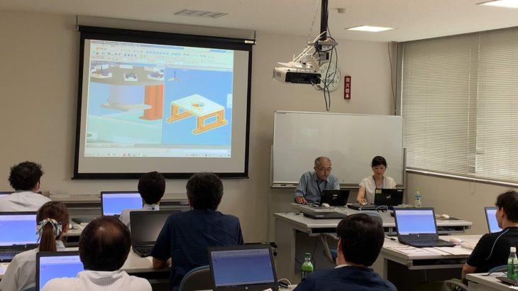 レポートNo.068:iCAD SX操作体験セミナー