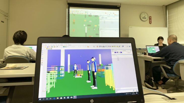 レポートNo.073:「富士通VPS」生産準備業務への3D活用セミナー