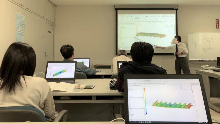 レポートNo.078:樹脂流動解析セミナー