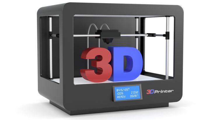 3Dプリンタ機器まとめ(岩手県)