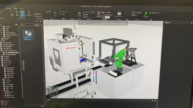 レポートNo.079:CAMによる製造工程自動化