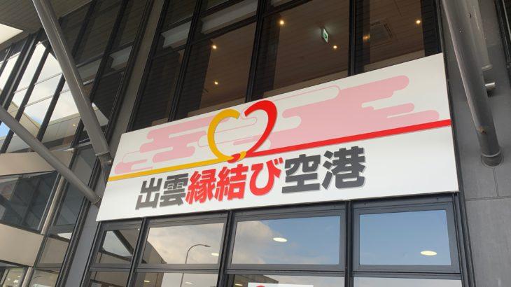 レポートNo.089:島根県出雲市での3DCAD講習会