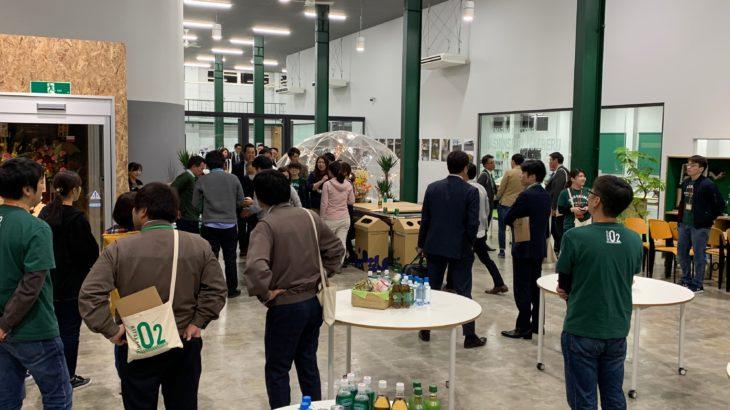 レポートNo.092:KITAKAMI O2 プレオープン