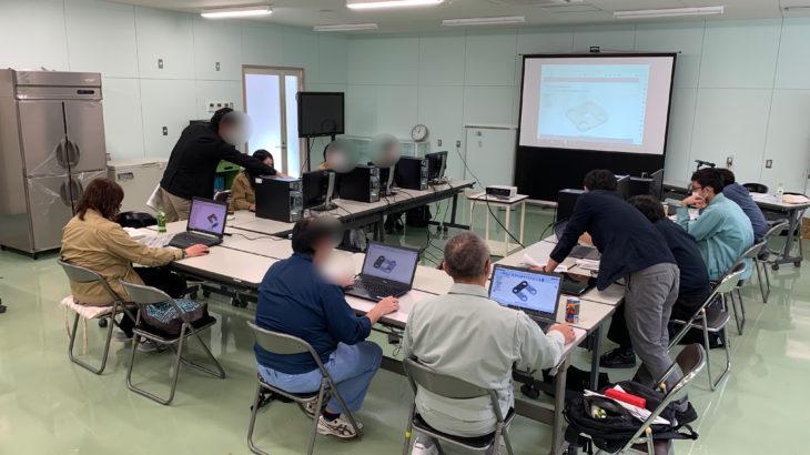 レポートNo.103:釜石・大槌-3DCAD応用講習会