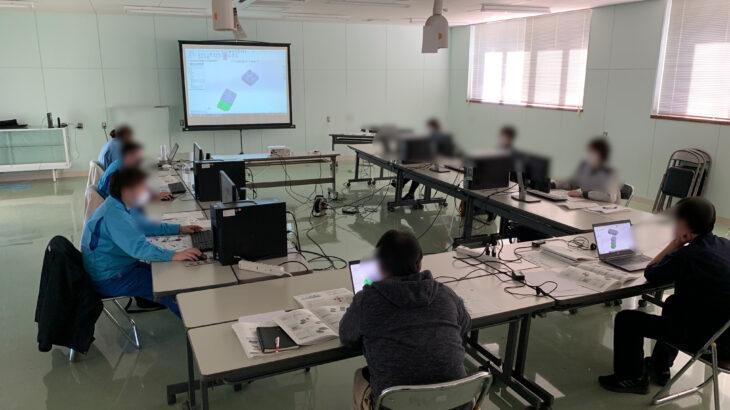 レポートNo.110:3次元技術セミナー(SOLIDWORKS)in釜石・大槌