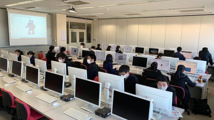 レポートNo.113:高校生IT体験セミナー