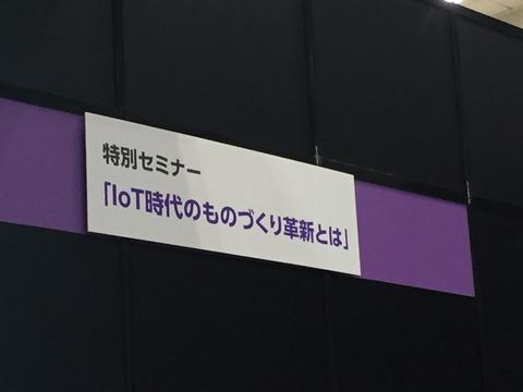 IMG_0143
